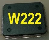 Для W222