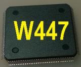 Для W447