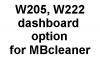 Опция W205/213/222 для MBcleaner  (Читайте описание перед покупкой!)